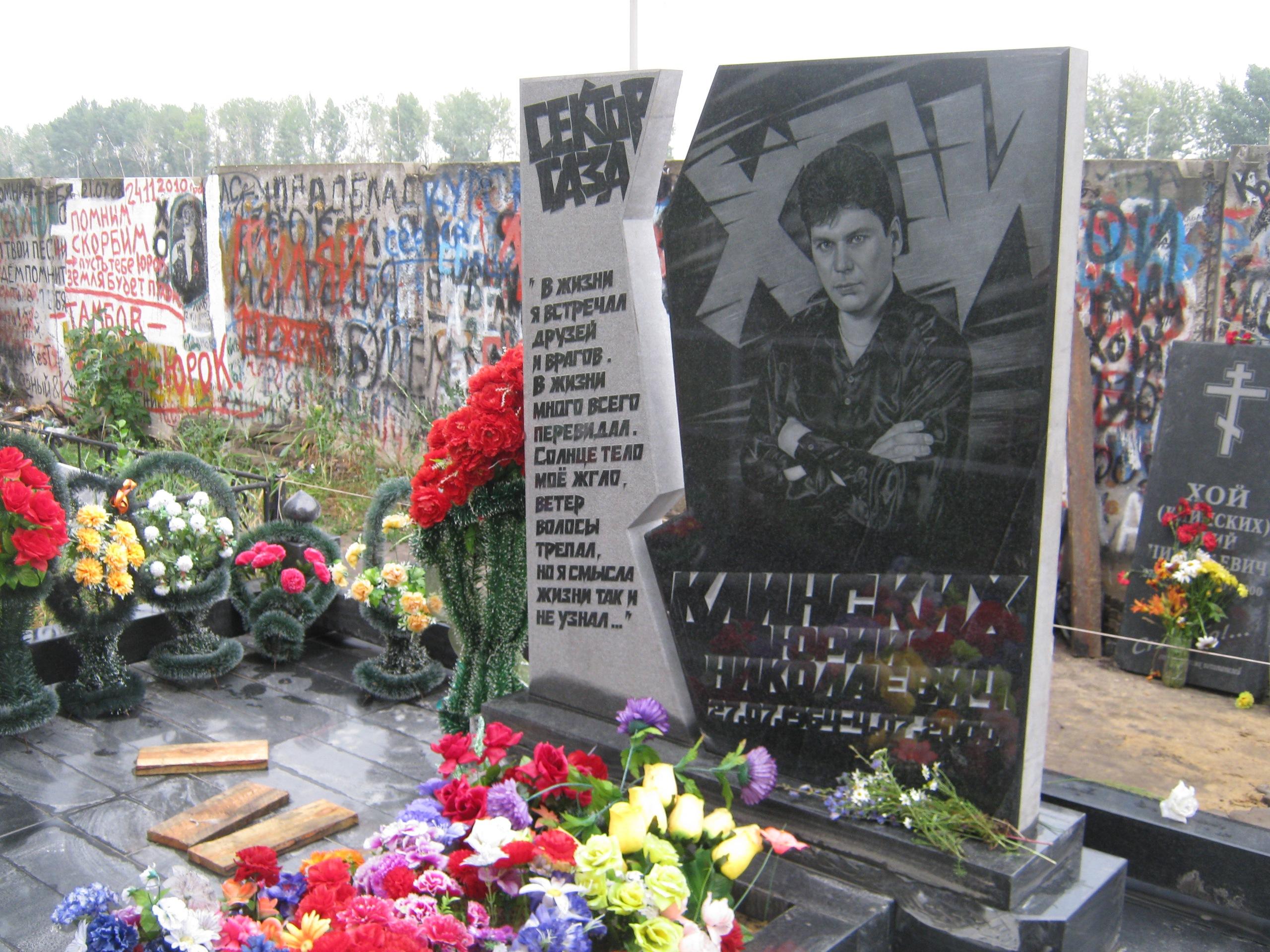 Памятники на могилу воронеж 2018 купить памятник в спб одесской области