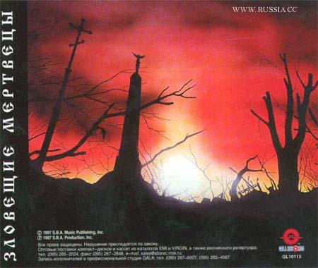 Фотография с альбома коллекция 1997